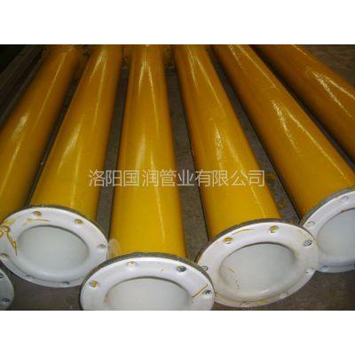 供应衬塑复合管