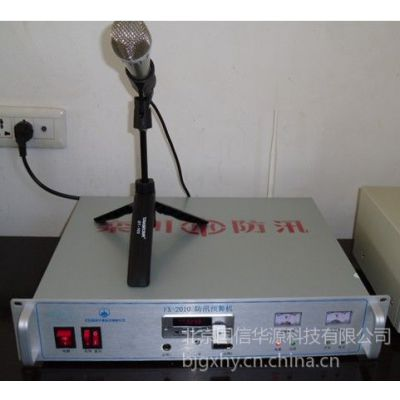 供应无线预警广播机-水利部推介产品
