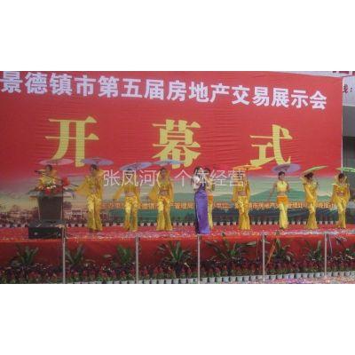 供应北京展会活动策划方案贴心服务
