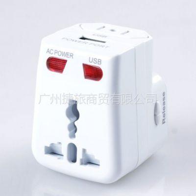 供应佳途转换插头USB接口 出国电源转换器转接头充电器万用多功能白色