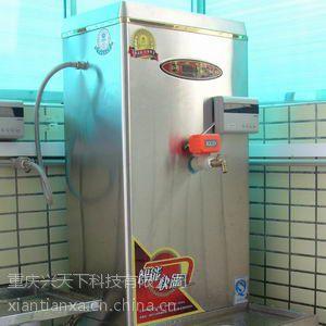 供应热水刷卡机|IC卡热水表|IC卡饮水机
