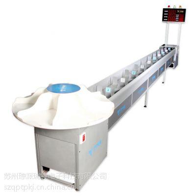 供应UT-60 服装生产 流水线输送带流水槽皮带线 TP厂家直销