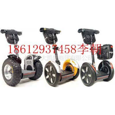 供应赛格威|赛格威两轮自动平衡车|赛格威电动车|赛格威价格