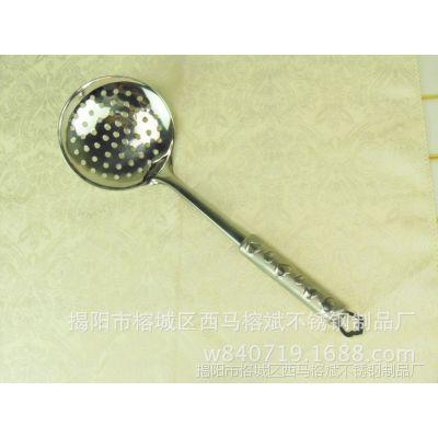 不锈钢 锅铲 心形 1厘12漏 厨具套装 全套勺铲子 创意汤勺12漏勺