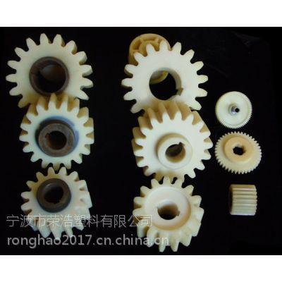 供应POM深圳杜邦(100P BK602)塑胶原料 注塑级 耐磨 高刚性