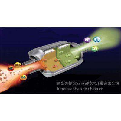 供应汽车尾气净化装置 蜂窝陶瓷载体 路博生产厂家