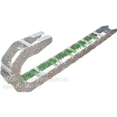 TL悬挂型钢铝电缆拖链厂家