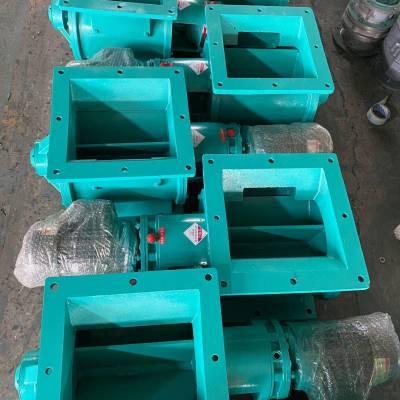 鑫佳供应YJD星型卸料器 铸铁电动卸灰阀dn150