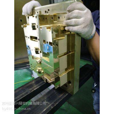 供应昆山模具,机械零件镀钛涂层加工,真空镀钛加工。