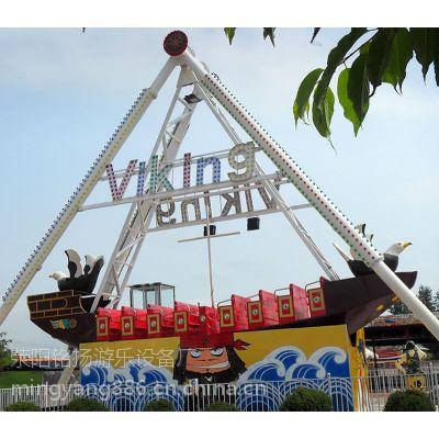 铭扬游乐设备厂生产海盗船游乐设施HDC欢迎订购价格优惠