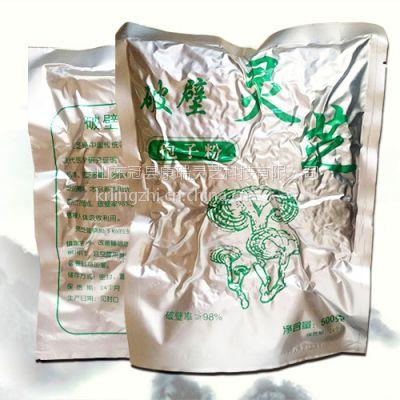 破壁灵芝孢子粉 灵芝粉 头道灵芝孢子粉 林芝正品自产自销100克