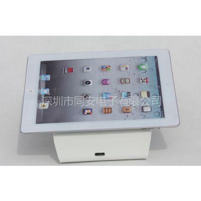 供应广州ipad mini防盗器 广州七寸平板电脑防盗器