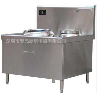供应壹品商用电磁灶 商用厨具 连锁餐饮设备 厨房设备 不锈钢厨具 单头单尾小炒炉