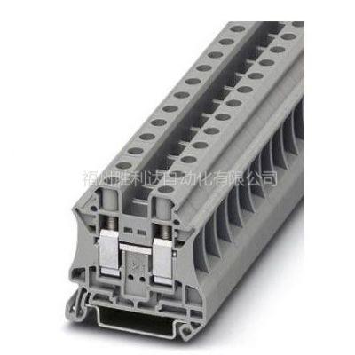 供应胜利达特价供 UKH95  UK16N UK2.5B  D-URTK 菲尼克斯大电流端子