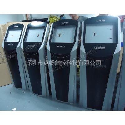 供应触控产品、点畅触控科技、广告机、排队叫号机、点菜机、一体机机柜