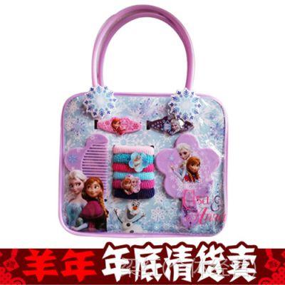厂价供应大量批发 冰雪奇缘 梳妆组合套装 女孩饰品 发夹 头绳
