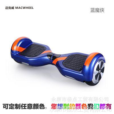 电动扭扭车 双轮 漂移车 平衡车 思维  智能 体感 永康 OEM 批发