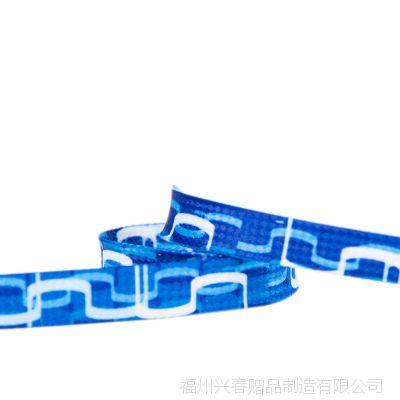 兴春赠品 精品1cm鞋带 可定制图案丝带 彩色鞋带 批发diy服装辅料