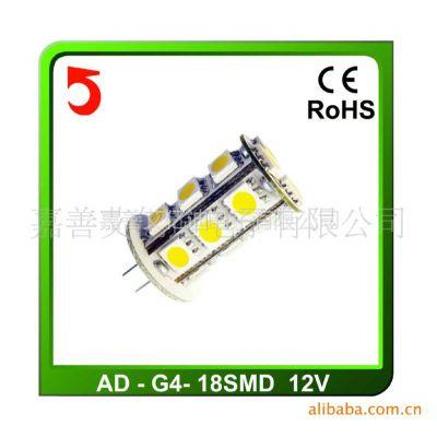 供应g4-28颗SMD5050LED节能成品灯具