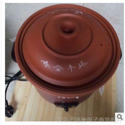 厂家直销 实惠型2.5L、3.5L、4.5L紫砂电炖锅 炖盅批发赠品