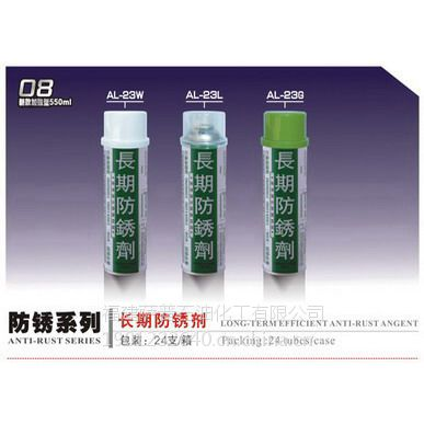无锡 盐城江阴厂家直销银晶长期防锈剂塑胶脱模剂模具防锈剂, AL-23W价格