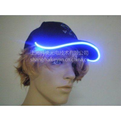 供应EL发光广告帽,EL发光棒球帽, EL发光运动帽,EL发光圣诞帽,EL发光光纤帽,EL发光太阳帽