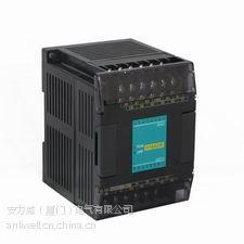国产haiwell海为PLC 8路输入8路继电器输出扩展 H16XDR