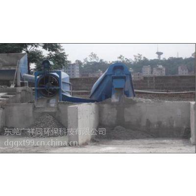 广祥同科技分离机(图),高效砂石分离机,砂石分离机