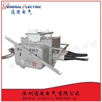 通用电气正品销售ZW20-12F/630-20真空断路器(不锈钢,手动,带隔离)