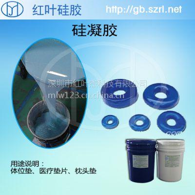 用于做女性胸贴胸垫的硅凝胶 透明柔软的硅凝胶