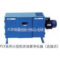 阿尔法空气净化设备直插式油雾净化器的特性