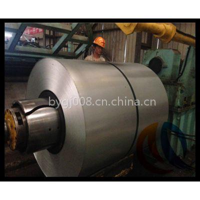 武钢镀锌卷,武钢镀锌板代理商,80克风管专用白铁皮0.5-1.2mm