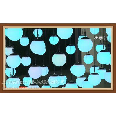 优爱宝梦幻浮球矩阵马达阵列 动力矩阵灯