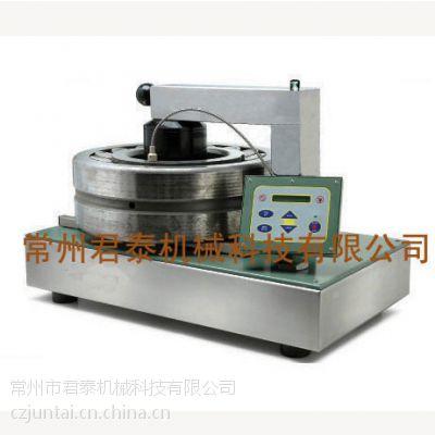 君泰GJT30H-2/W红外温控轴承感应加热器,轴承套加热器厂家批发