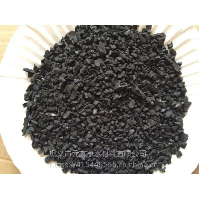 元杰牌颗粒活性炭 果壳净水活性炭