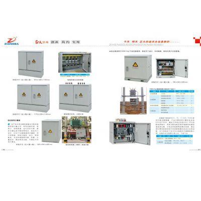 供应smc低压电缆分线箱