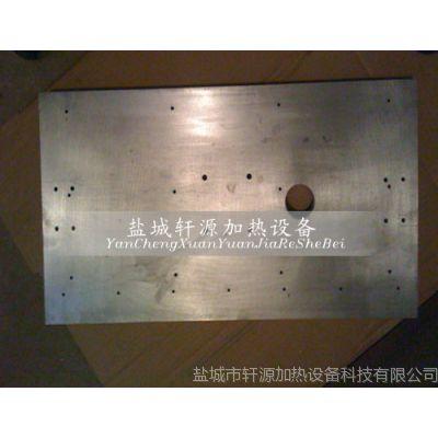 供应轩源厂家直销,电热式胶带硫化机加热板 、铸铝电热器