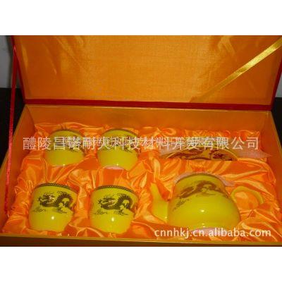 供应醴陵精美瓷器帝王黄9头唐装功夫茶具,批发各种杯子