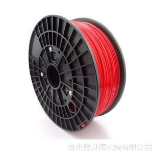 热销各种材质3D打印机耗材 PLA耗材 ABS耗材1.75mm  3mm