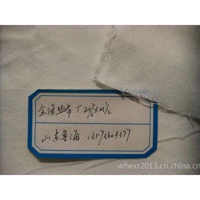 供应厂家供应高品质大化纤6安纯涤帆布2*2全涤帆布涤纶短纤坯布鞋材