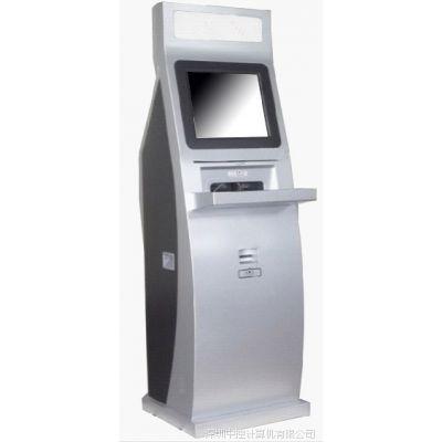 自助终端 银行自助填表终端机 医疗自助填表终端 电信移动终端