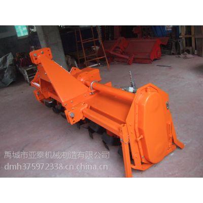厂家直销优质旋耕机 灭茬机 亚泰机械出口品质 诚招个省市代理商131-0544-0596