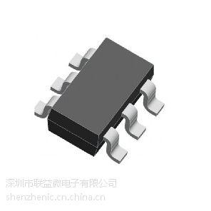 供应LY7660 驱动IC,LED电源驱动方案,SOP-8