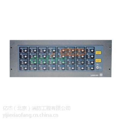 利达消防设备LD9201EN联动控制盘(多线制)