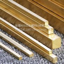 【川本金属】厂家直供优质H96黄铜板、超导耐腐蚀黄铜棒、现货供应,规格齐全