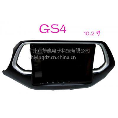 供应广汽GS4 GS5 菲亚特菲翔安卓大屏机车载GPS导航仪 厂家直销 全国安装