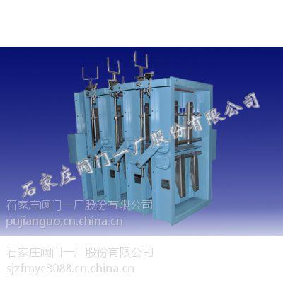 供应石家庄阀门一厂环球牌安全级对开式隔离阀(LS5D4J5DX-0.05CDN600×600)