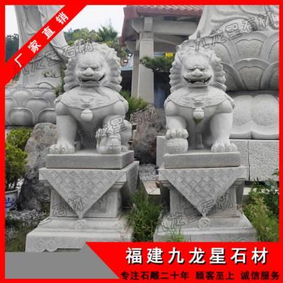 石狮子雕刻 汉白玉石雕狮子 镇宅狮子石雕摆件