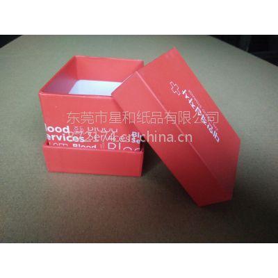 星和纸品供应优质1200G灰板纸医疗专用手工盒