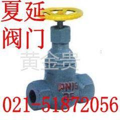 供应上海内螺纹氨用截止阀作用,J11B厂家《进口丝扣氨用截止阀参数》